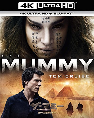 【Amazon.co.jp限定】ザ・マミー/呪われた砂漠の王女[4K ULTRA HD + Blu-rayセット](オリジナル収納ケース付き)[4K ULTRA HD + Blu-ray]