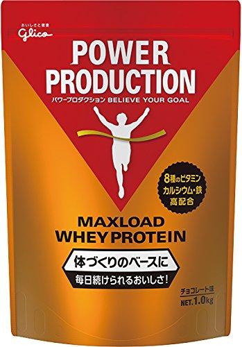 グリコ パワープロダクション マックスロード ホエイプロテイン チョコレート味 1.0kg【使用目安 約50食分】たんぱく質含有率70.3%(無水物換算値) 8種類の水溶性ビタミン、カルシウム、鉄配合