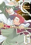 +C sword and cornett: 6 (ZERO-SUMコミックス)