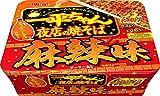 明星 一平ちゃん夜店の焼そば 麻辣味 128g×12個