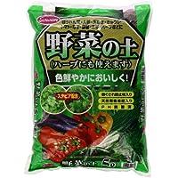サンアンドホープ 野菜の土(ステビア配合) 5L