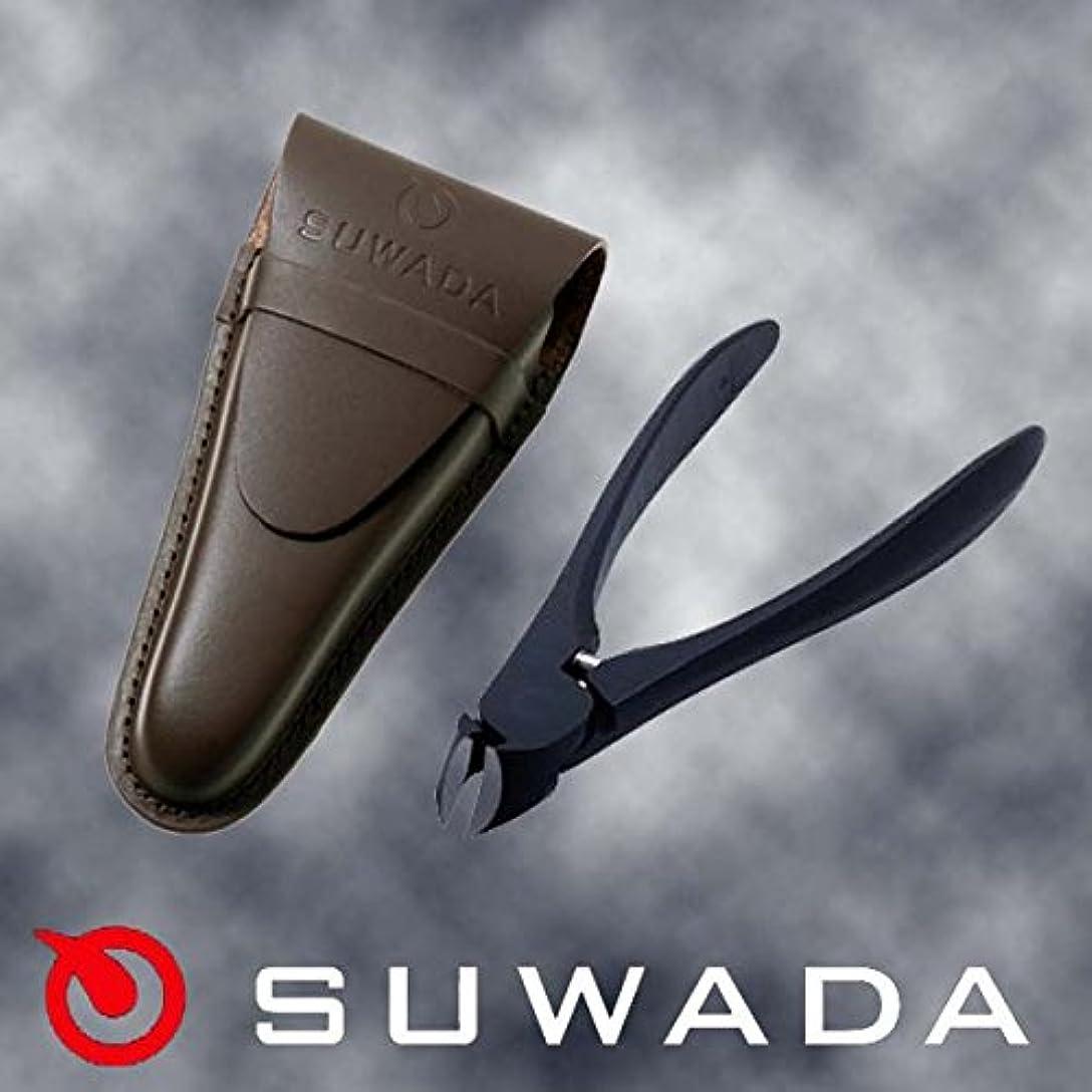 本物リマいとこSUWADA 爪切りブラックS&ブラウン革ケースセット 諏訪田製作所 スワダ爪切り