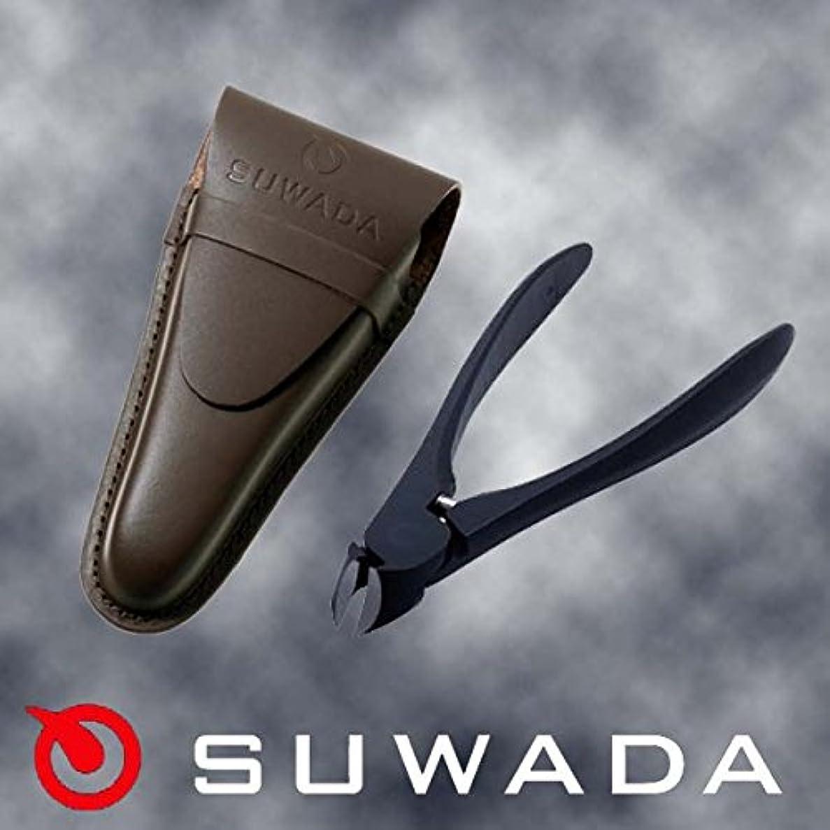ファイバ粘液居心地の良いSUWADA 爪切りブラックS&ブラウン革ケースセット 諏訪田製作所 スワダ爪切り