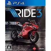 RIDE3 (ライド3) 【初回特典】「スポーツバイクパック」DLCコード 同梱 - PS4