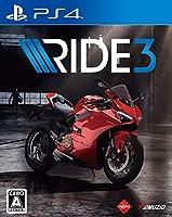RIDE3 (ライド3) 【初回特典】追加コンテンツ ダウンロードコード 同梱 - PS4