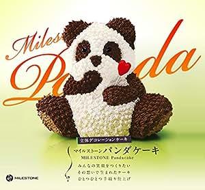 【クリスマスケーキ用】立体デコレーションケーキ マイルストーンケーキ パンダ