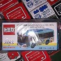川崎市交通局 限定トミカ かわさきノルフィン×ハローキティコラボ ラッピングバス 新品 未開封 未使用