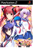 つよきす2学期(特別限定版:「橘 瀬麗武フィギュア」&「ドラマCD」同梱)