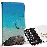 スマコレ ploom TECH プルームテック 専用 レザーケース 手帳型 タバコ ケース カバー 合皮 ケース カバー 収納 プルームケース デザイン 革 写真・風景 写真 海 ボート 006468