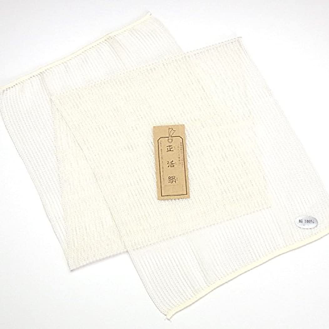 全滅させるはしご人種(正活絹) 絹ボディタオル 絹100% 日本製