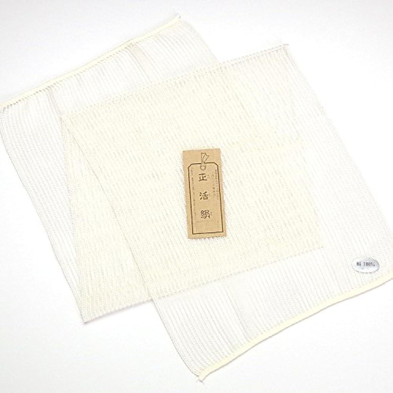 司法短命興奮する(正活絹) 絹ボディタオル 絹100% 日本製