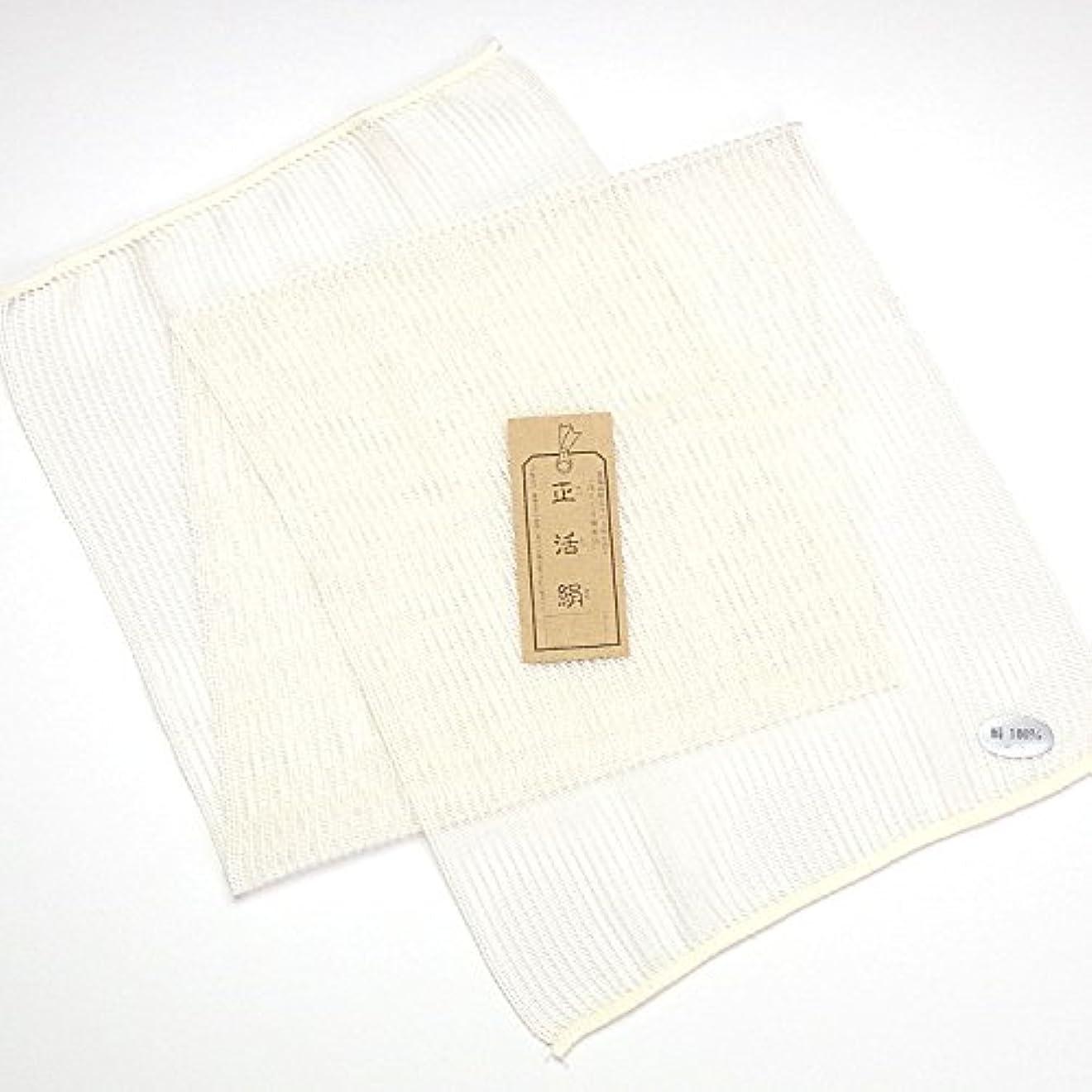 力微生物クアッガ(正活絹) 絹ボディタオル 絹100% 日本製