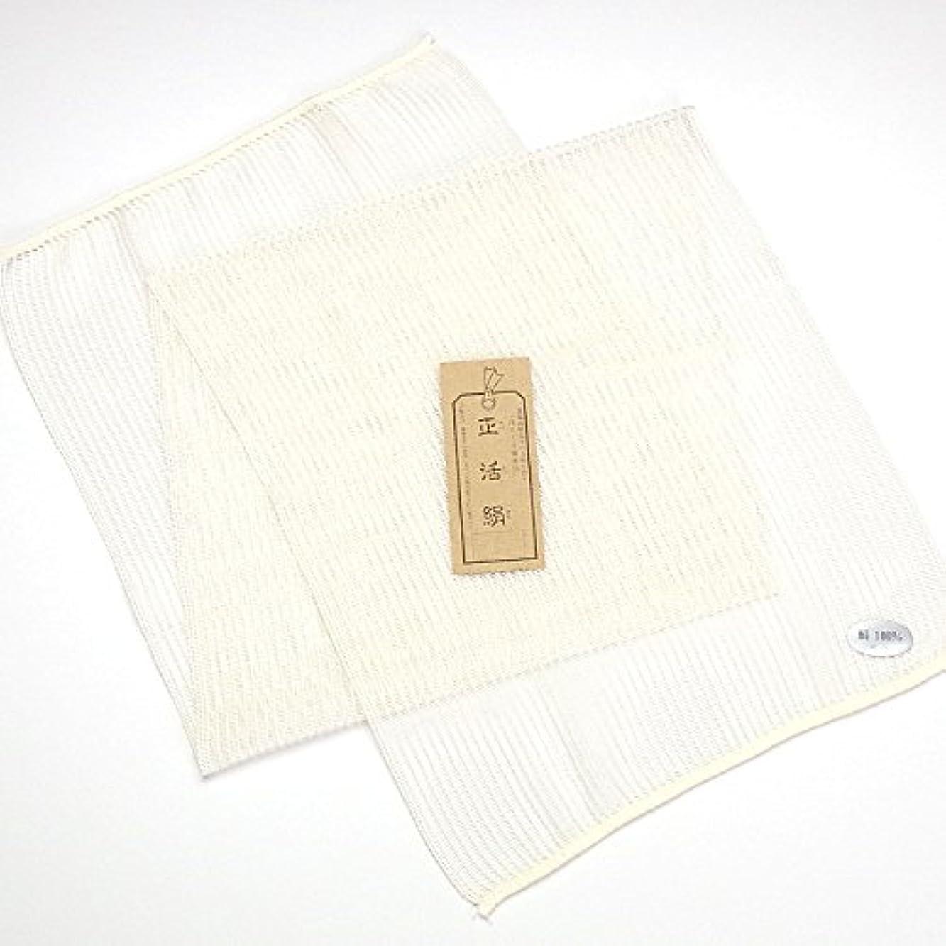 ロゴくさび読書(正活絹) 絹ボディタオル 絹100% 日本製
