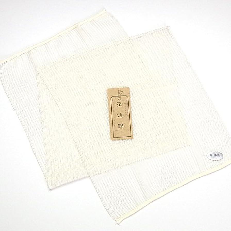 動かす個性提唱する(正活絹) 絹ボディタオル 絹100% 日本製