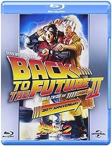 バック・トゥ・ザ・フューチャー Part 2 [Blu-ray]