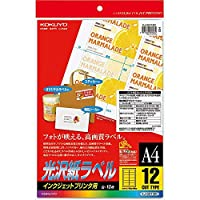 コクヨ インクジェット用 光沢紙ラベル A4 12面 10枚 KJ-G2112 【まとめ買い3冊セット】