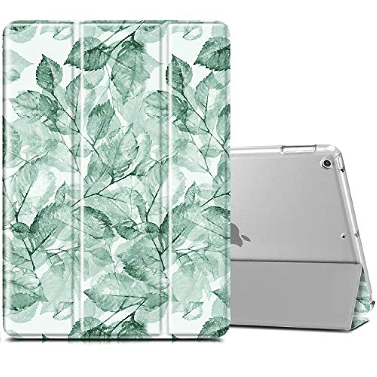 周り過ち何でもDailylux iPad 2018/2017 専用 ケース スマート カバー バック ケース 新しいApple iPad カバー アイパッド 9.7 インチ専用 三つ折スタンド機能 傷つけ防止 オートスリープ機能(モデル番号A1822 A1823 A1893 A1954)-緑の葉
