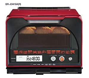 TOSHIBA 石窯ドーム  過熱水蒸気オーブンレンジ31L レッド ER-JD410A(R) ER-JD410A(R)