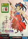 サクラ大戦 電脳アクセサリー集 帝國華撃團 電幕倶楽部 CD-ROM