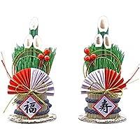 正月飾り しめ飾り 玄関飾り 1660 ミニ門松?扇 2個入