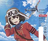 TVアニメ『荒野のコトブキ飛行隊』OP主題歌「ソラノネ」 (特典なし) 画像