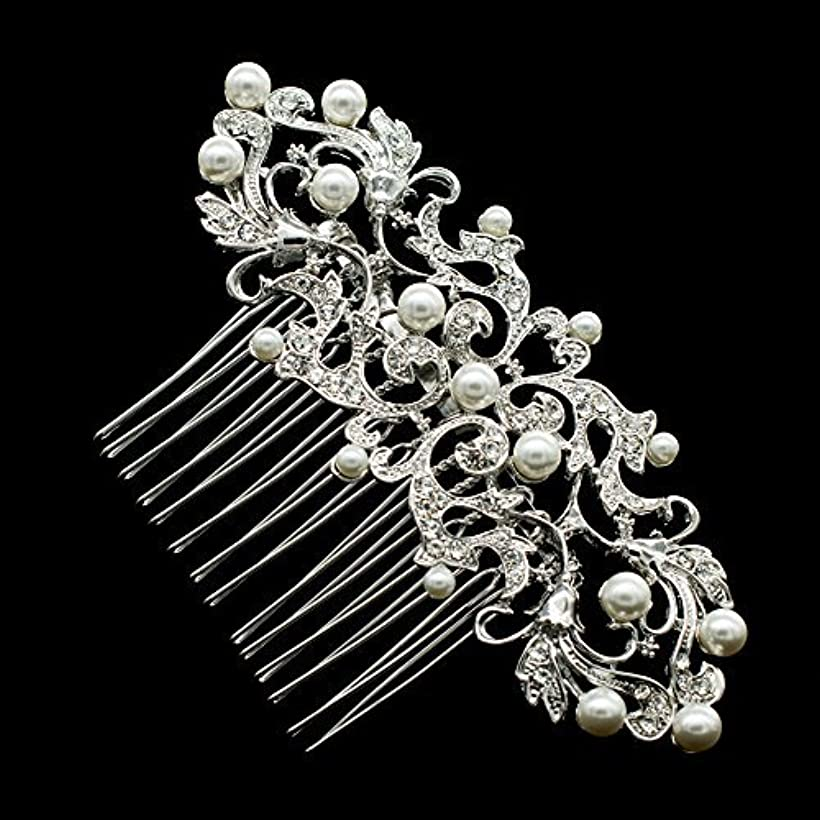 経験的スペア意味SEP Rhinestone Crystal Wedding Bride Hair Comb Hairpins Jewelry Accessories 2221R [並行輸入品]