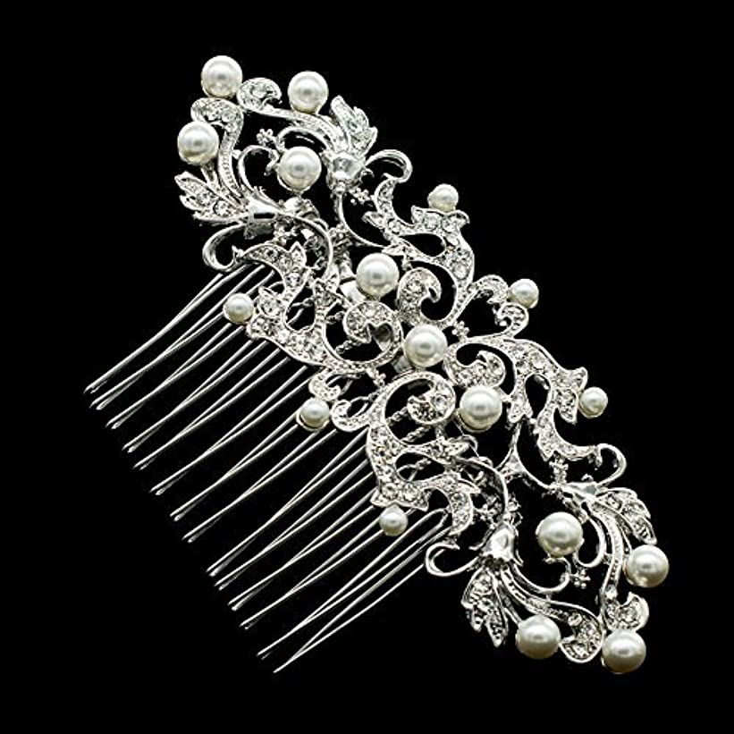 純度在庫破壊するSEP Rhinestone Crystal Wedding Bride Hair Comb Hairpins Jewelry Accessories 2221R [並行輸入品]