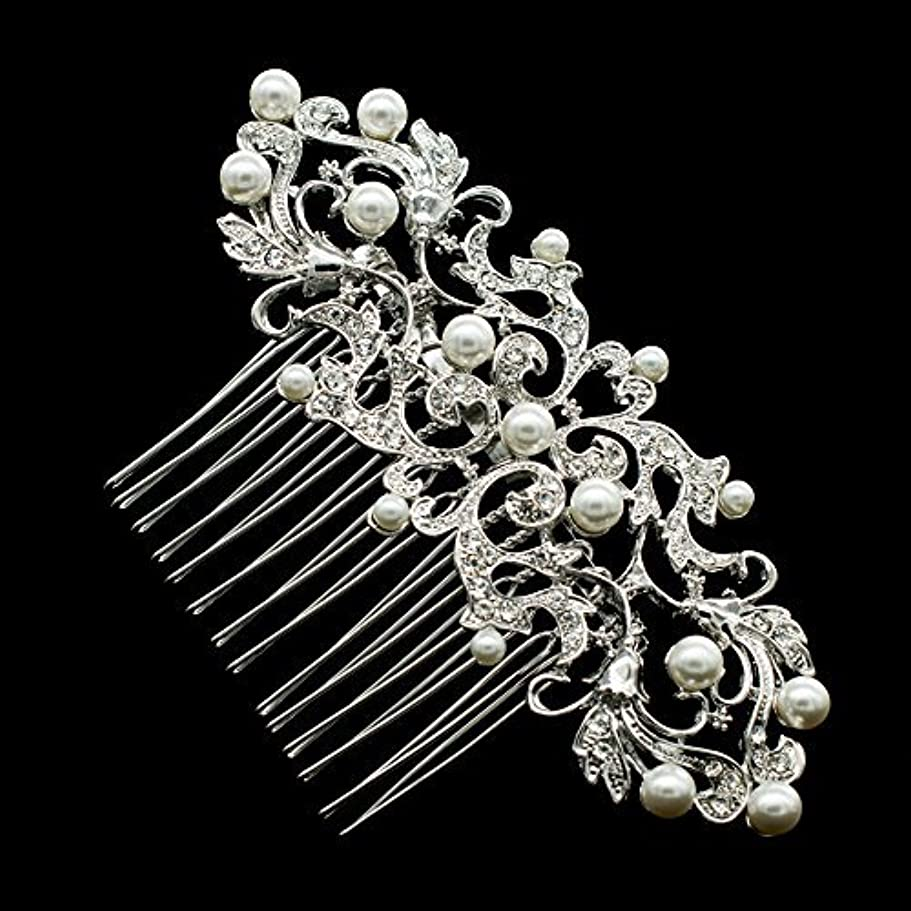 ブロックする考え流用するSEP Rhinestone Crystal Wedding Bride Hair Comb Hairpins Jewelry Accessories 2221R [並行輸入品]