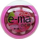 UHAピピン e-maのど飴容器搾り感グレープ 33g×6個