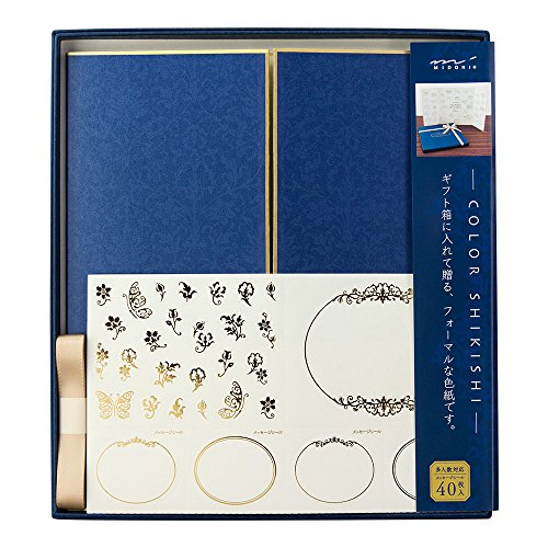 ミドリ 色紙 シール付 カラー色紙 箱入 紺 33214006