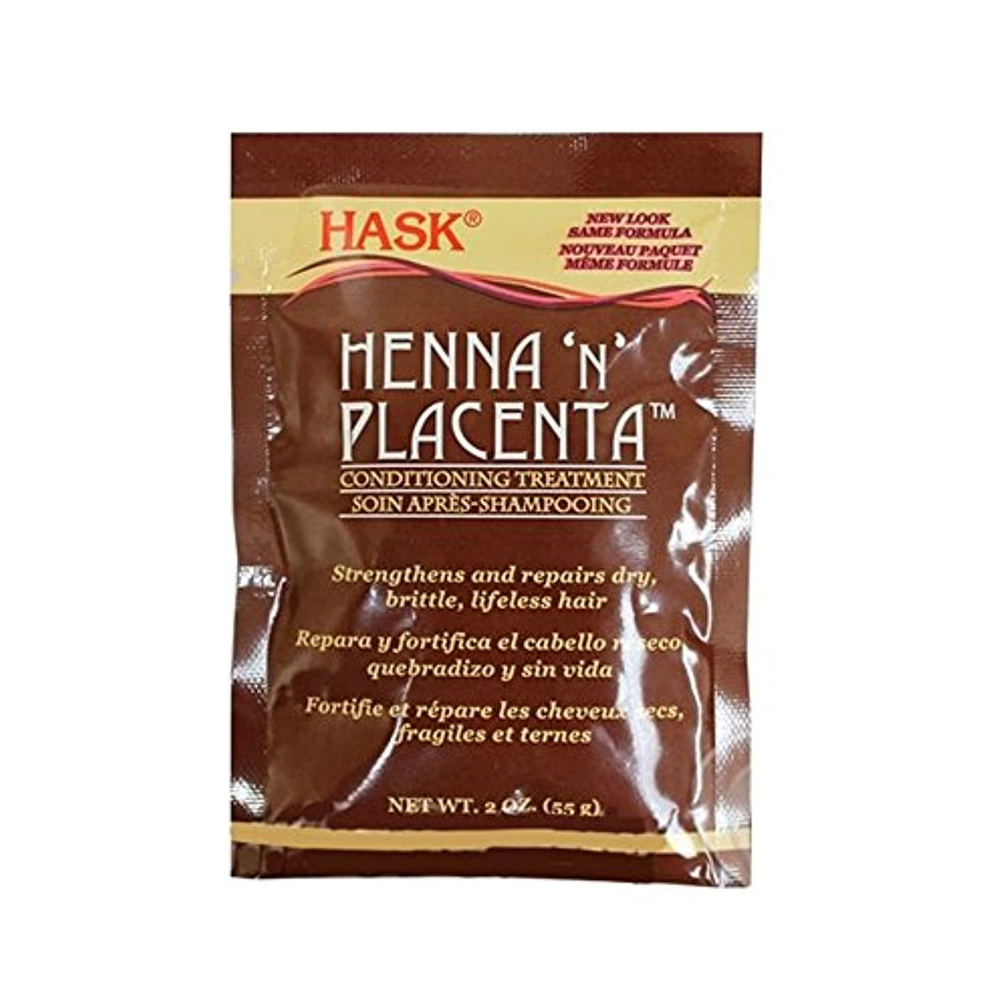 ヒール感謝狂乱(6 Pack) HASK Henna N Placenta Conditioning Treatment, 2 oz(New) (並行輸入品)