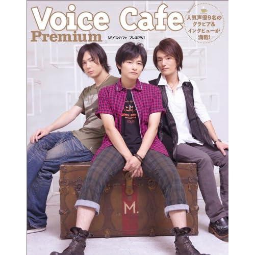 Voice Cafe Premium
