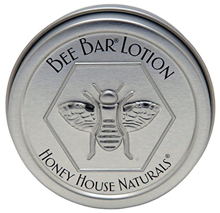 市の中心部付与従順BEE BAR LOTION ビーバーローション(ナチュラル)(トラベルサイズ17g)