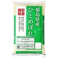 【精米】福島県産 白米 ひとめぼれ5kg 平成29年度産