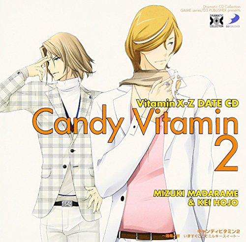 DRAMATIC CD COLLECTION VitaminX-Z キャンディビタミン2 CD