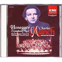 オネゲル:交響曲第2番