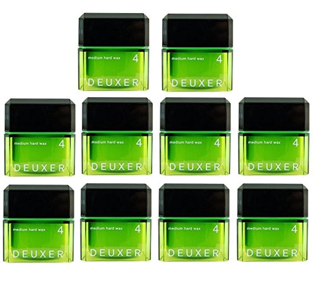 ディスカウント広がりペース【X10個セット】 DEUXER デューサー ミディアムハード ワックス 4 80g