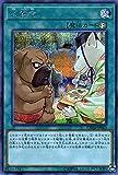 遊戯王 犬賞金 ( シークレットレア ) カオス・インパクト ( CHIM ) | 速攻魔法 シークレット レア