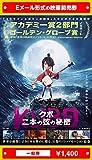 映画『クボ 二本の弦の秘密』、見てきました。