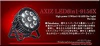 屋外最強!ミニLEDパーライト LED6in1AX9156X