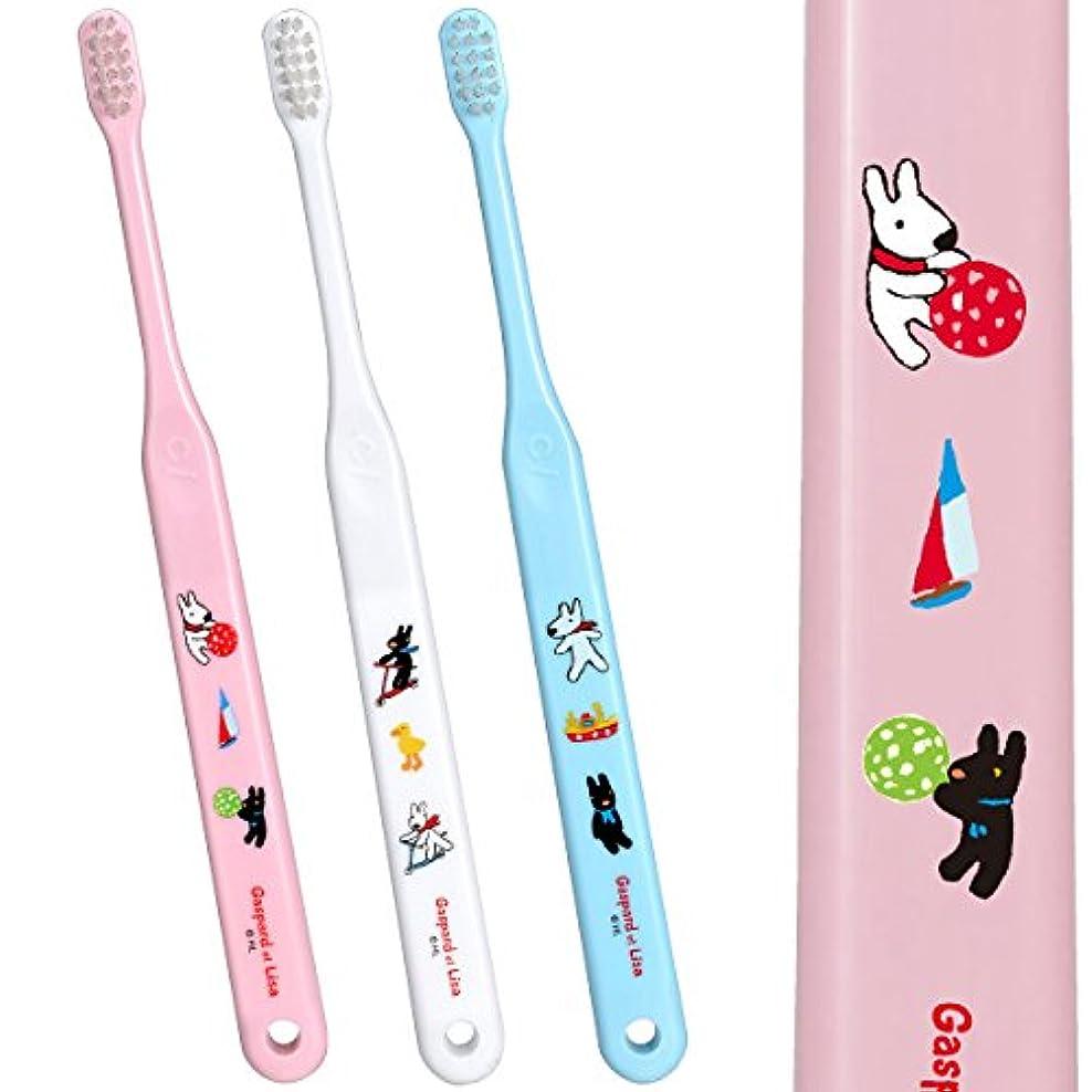 イブ和らげる大工Ci603 仕上げ磨き用歯ブラシ Sやわらかめ リサとガスパール 5本入