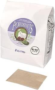 ナチュサポ パウダーナッツ 使い捨てパックタイプ レギュラー 60パック入