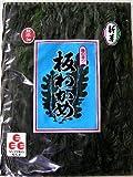 【新芽】島根県ふるさと認証食品 板わかめ 17g*5袋