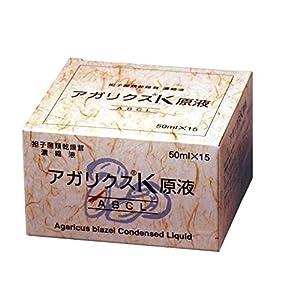 アガリクスK原液 50ml×15袋