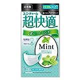 (日本製 PM2.5対応) 超快適マスク すーっとミント シルク配合 ふつう 5枚入(unicharm)