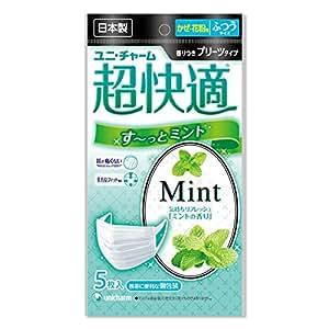 (日本製 PM2.5対応)超快適マスク すーっとミント シルク配合 ふつう 5枚入(unicharm)