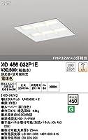 オーデリック 店舗・施設用照明 テクニカルライト ベースライト【XD 466 032P1E】XD466032P1E