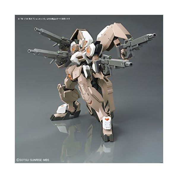 HG 機動戦士ガンダム 鉄血のオルフェンズ M...の紹介画像4