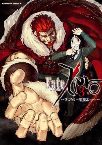 Fate/Zero (3) (カドカワコミックスAエース)の詳細を見る
