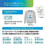 DynaFont TypeMuseum 3728 TrueType for Mac [ダウンロード]